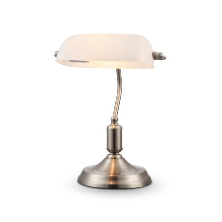 Настольная лампа Maytoni Kiwi Z153-TL-01-N, 1xE27x40W, никель, белый, металл, стекло