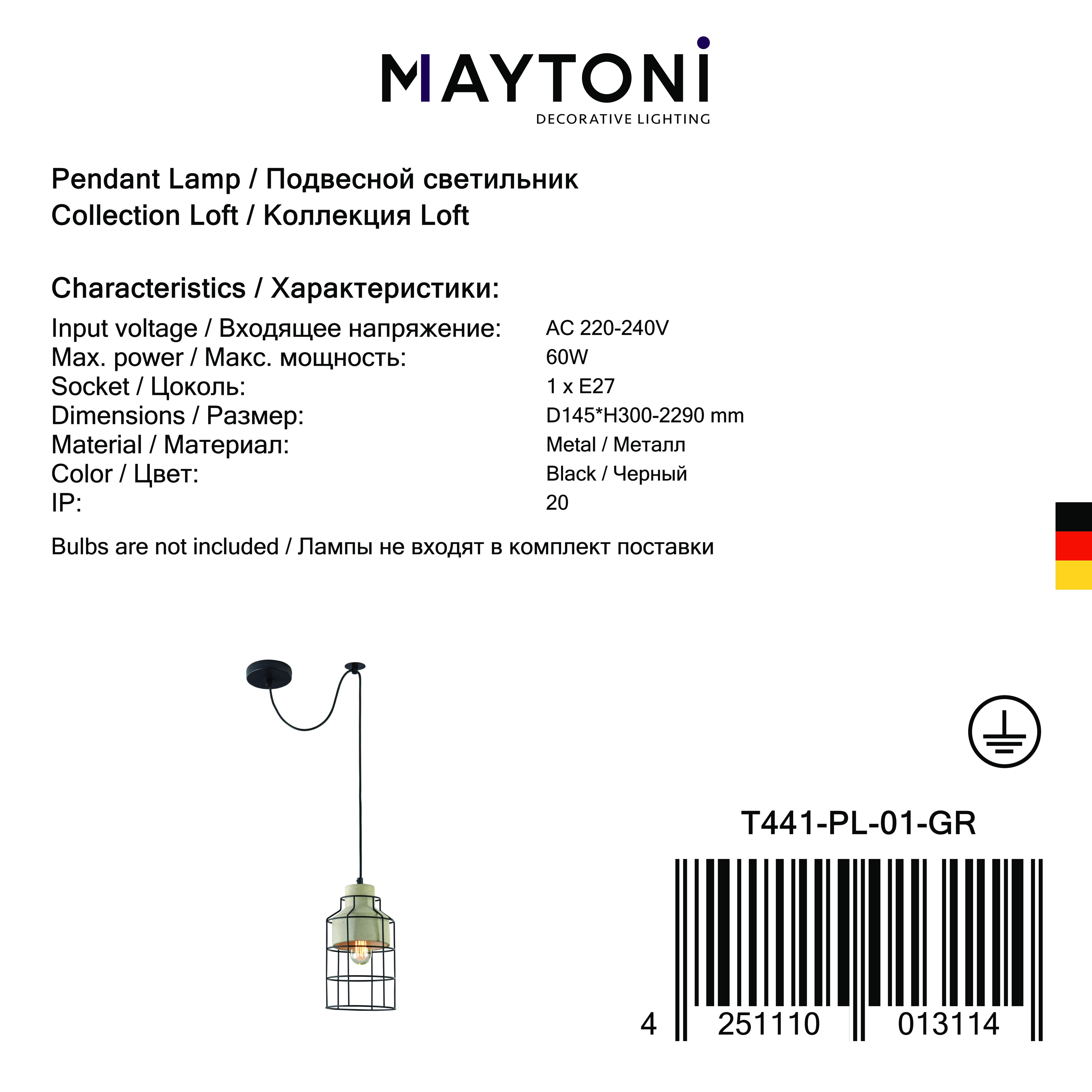 Подвесной светильник Maytoni Loft Gosford T441-PL-01-GR, 1xE27x60W, черный, серый, металл, металл с бетоном - фото 10