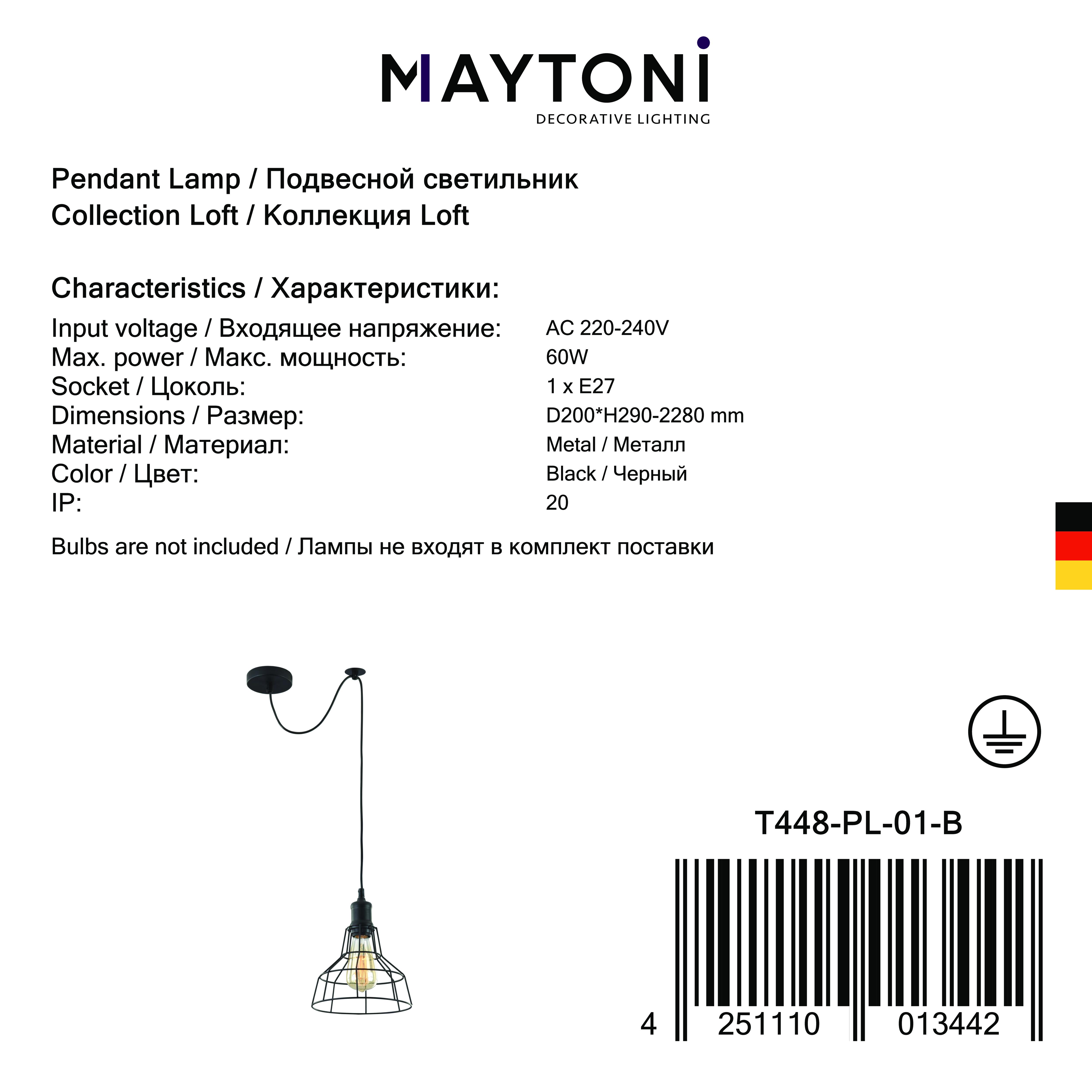 Подвесной светильник Maytoni Loft Denver T448-PL-01-B, 1xE27x60W, черный, металл - фото 12
