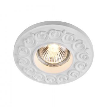 Встраиваемый светильник Maytoni Gyps Classic DL279-1-01-W, 1xGU10x35W, белый, под покраску, гипс