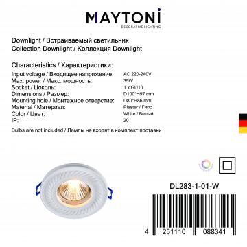 Встраиваемый светильник Maytoni Gyps Classic DL283-1-01-W, 1xGU10x35W, белый, под покраску, гипс - миниатюра 3