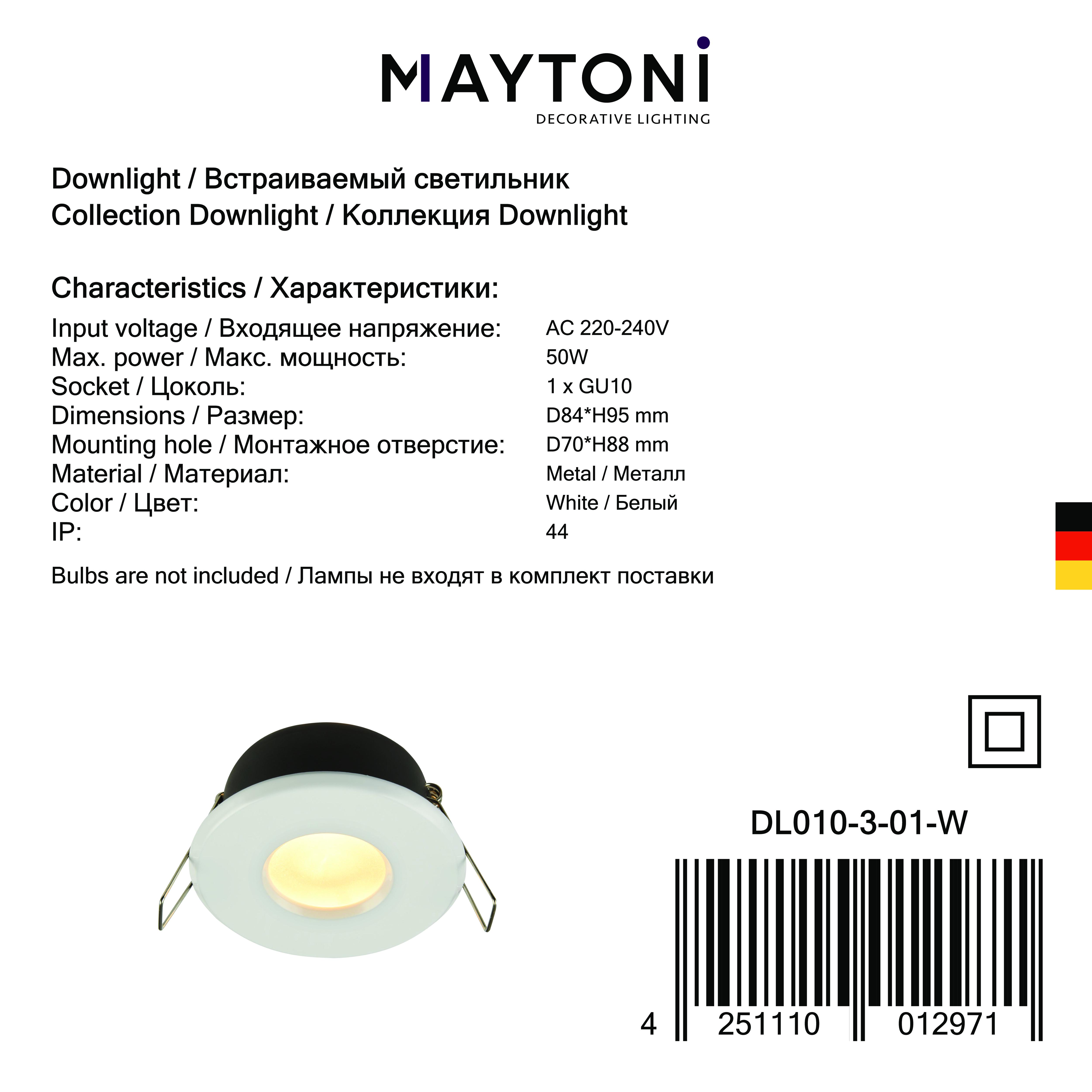 Встраиваемый светильник Maytoni Metal Modern DL010-3-01-W, 1xGU10x50W, белый, металл, стекло - фото 4