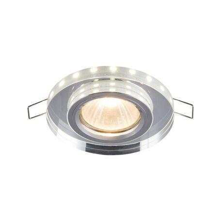 Встраиваемый светильник Maytoni Metal Modern DL287-2-3W-W, 1xGU10x50W, прозрачный, стекло