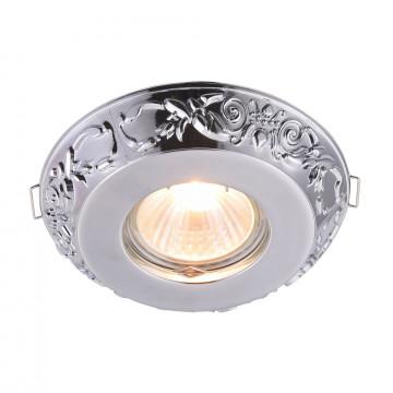 Встраиваемый светильник Maytoni Metal Classic DL300-2-01-CH, 1xGU10x50W, хром, металл