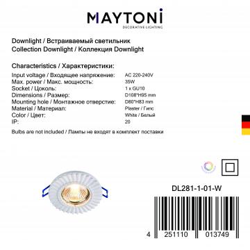 Встраиваемый светильник Maytoni Gyps Classic DL281-1-01-W, 1xGU10x35W, белый, под покраску, гипс - миниатюра 6