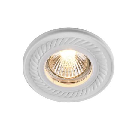 Встраиваемый светильник Maytoni Gyps Classic DL283-1-01-W, 1xGU10x35W, белый, под покраску, гипс
