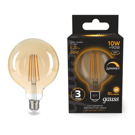 Светодиодная лампа Gauss 158802010-D E27 10W, 2400K (теплый)