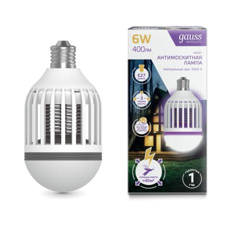 Светодиодная лампа Gauss GMQ01 E27 6W