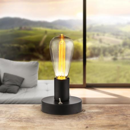 Настольная светодиодная лампа-ночник Globo Fanal I 28185, металл