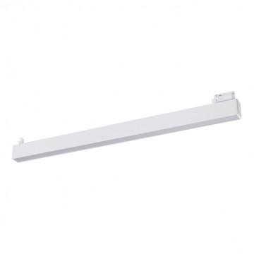 Светодиодный светильник для шинной системы Novotech Iter 358049, LED 40W 4000K 2800lm, белый, металл, пластик