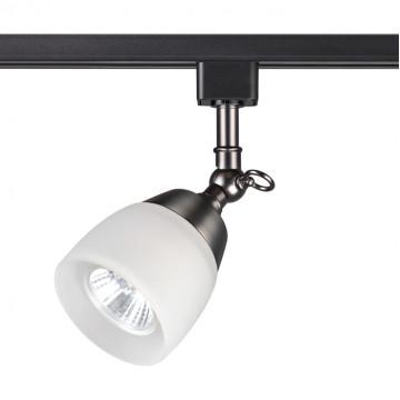 Светильник для шинной системы Novotech Veterum 370550, 1xGU10x50W, бронза, белый, металл, стекло