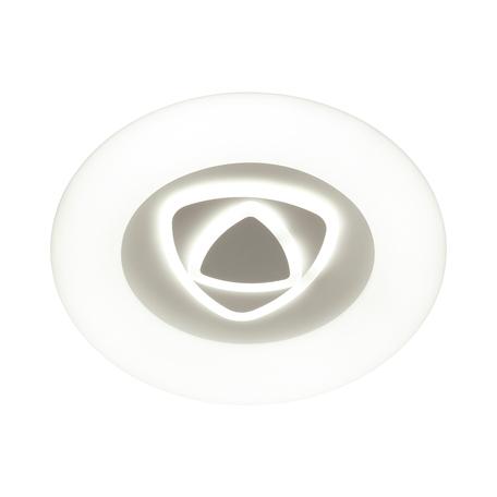 Потолочная люстра Lumion Otto 4419/99CL, белый, металл, пластик - миниатюра 1