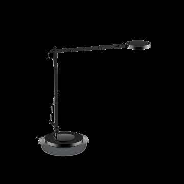 Настольная лампа Ideal Lux FUTURA TL1 NERO 204888 4000K (дневной), черный, металл, пластик