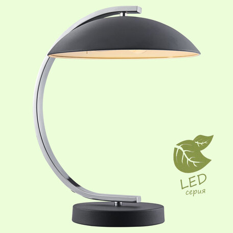 Настольная лампа Lussole LGO Falcon GRLSP-0559, IP21, 1xE14x6W, черный, хром, металл