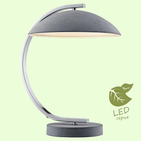 Настольная лампа Lussole LGO Falcon GRLSP-0560, IP21, 1xE14x6W, серый, хром, металл