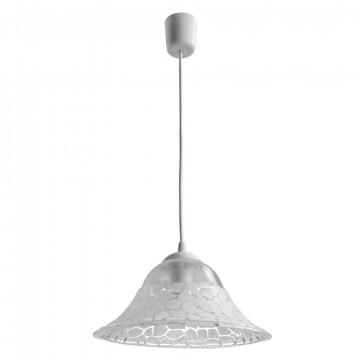 Arte Lamp Cucina A3444SP-1WH, 1xE27x60W, белый