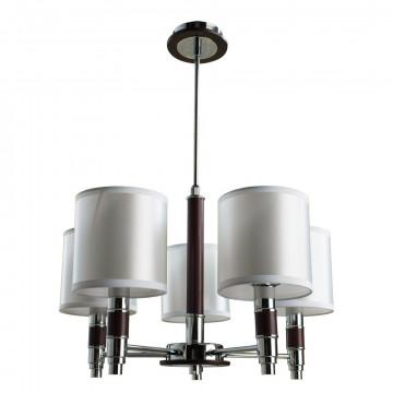 Люстра на телескопической штанге Arte Lamp Circolo A9519LM-5BR, 5xE14x40W, коричневый, белый, металл, дерево, текстиль