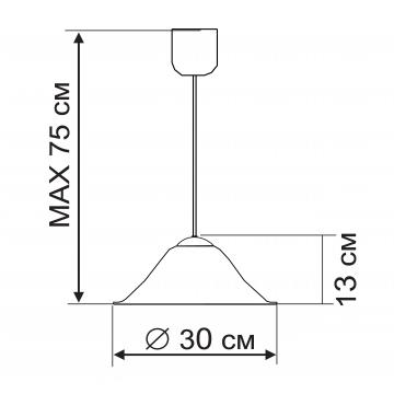 Схема с размерами Arte Lamp A6430SP-1WH