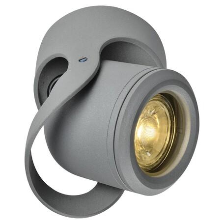 Потолочный светильник с регулировкой направления света Lussole Loft Dakota LSP-9938, IP21, 1xGU10x50W, серый, металл