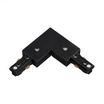 L-образный соединитель для шинопровода Novotech Port 135009, черный, пластик
