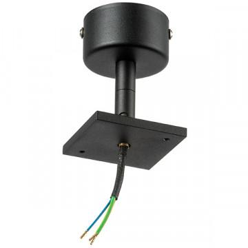 Основание потолочного светильника с регулировкой направления света Lightstar Rullo 590207, черный, металл