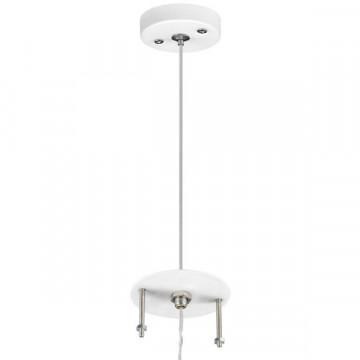 Набор для подвесного монтажа светильника Lightstar Rullo 590086