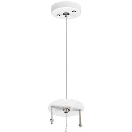 Основание подвесного светильника Lightstar Rullo 590086, белый, металл