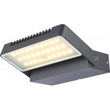 Настенный светодиодный светильник Globo Chana 34125, IP44, LED 10,3W 3000K, металл, пластик