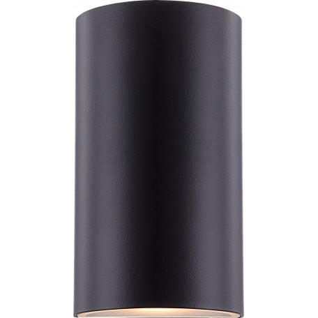 Настенный светодиодный светильник Globo Evalia 34154, IP44, LED 13,6W 3000K, металл