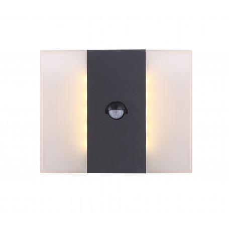 Настенный светодиодный светильник Globo Moonlight 34167S, IP44, LED 11,6W 3000K, металл, пластик