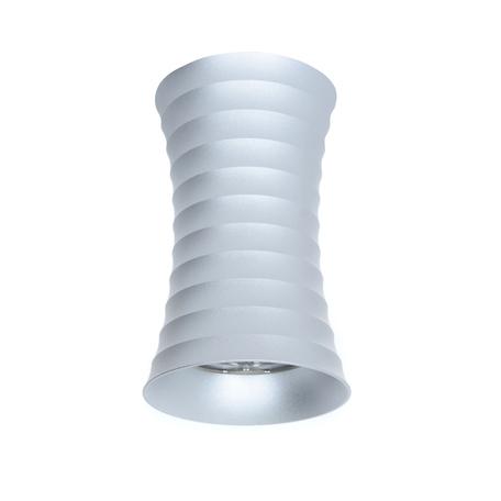 Потолочный светильник Lumina Deco Corbi LDC 8052-A SS-D70*H115 SL, 1xGU10x35W, серебро, металл