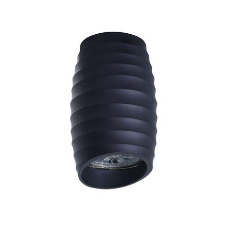 Потолочный светильник Lumina Deco Grost LDC 8052-C SS-D70*H115 GY, 1xGU10x35W, темно-серый, металл