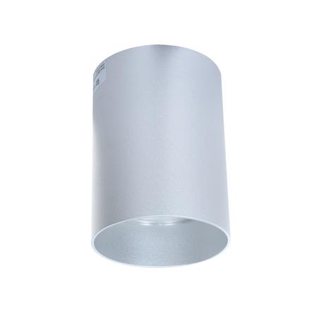 Потолочный светильник Lumina Deco Flixton LDC 8053-A SS-D85*H115 SL, 1xGU10x35W, серебро, металл