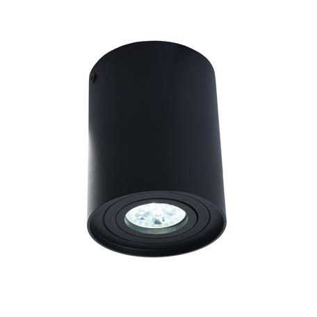 Потолочный светильник Lumina Deco Balston LDC 8055-A JP-D95*H123 BK, 1xGU10x35W, черный, металл