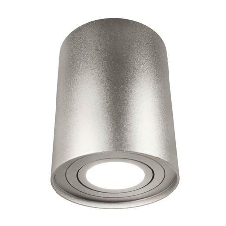 Потолочный светильник Lumina Deco Balston LDC 8055-A JP-D95*H123 SL, 1xGU10x35W, серебро, металл