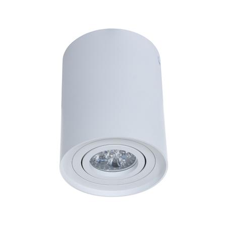 Потолочный светильник Lumina Deco Balston LDC 8055-A JP-D95*H123 WT, 1xGU10x35W, белый, металл