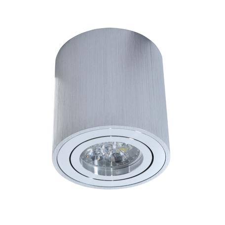 Потолочный светильник Lumina Deco Bazel LDC 8059-D JP-D80*H85 SL, 1xGU10x35W, серебро, металл