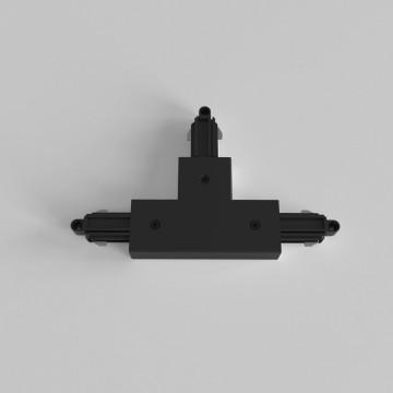 T-образный правый соединитель для шинопровода Astro Track 6020022 (2235), черный, пластик