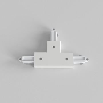 T-образный правый соединитель для шинопровода Astro Track 6020023 (2236), белый, пластик