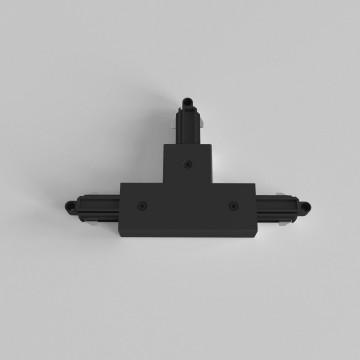 T-образный правый соединитель для шинопровода Astro Track 6020024 (2237), черный, пластик