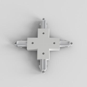 X-образный соединитель питания для треков Astro 6020019 (2233), белый, пластик