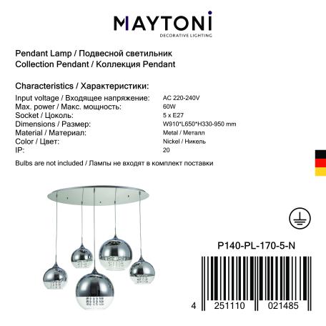 Люстра-каскад Maytoni Fermi P140-PL-170-5-N (f140-05-n), 5xE27x60W, никель, хром, прозрачный, металл, металл со стеклом, стекло - миниатюра 9
