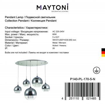 Люстра-каскад Maytoni Fermi P140-PL-170-5-N (F140-05-N), 5xE27x60W, никель, хром с прозрачным, прозрачный с хромом, прозрачный, металл, стекло - миниатюра 10