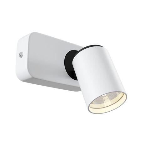 Настенный светильник с регулировкой направления света Maytoni Technical Alliot SP317-CW-01-W (eco317-01-w), 1xGU10x35W, белый, черно-белый, металл