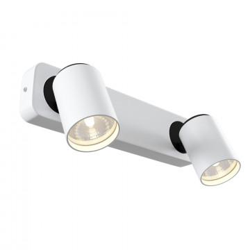 Настенный светильник с регулировкой направления света Maytoni Alliot SP317-CW-02-W (eco317-02-w), 2xGU10x35W, белый, черно-белый, металл