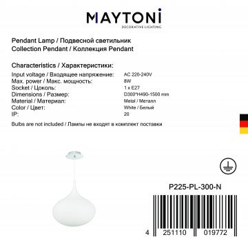 Подвесной светильник Maytoni Modern Dewdrop P225-PL-300-N (MOD225-30-N), 1xE27x8W, белый, металл, стекло - миниатюра 6