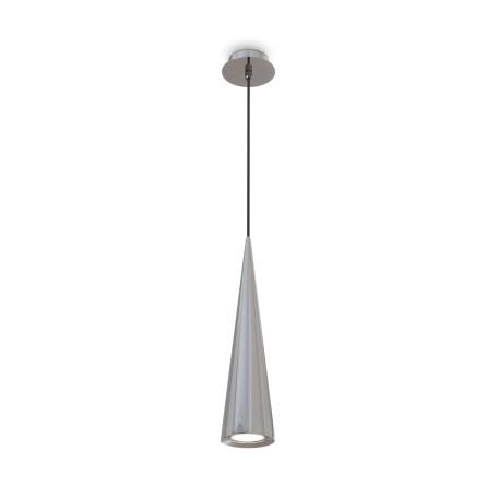 Подвесной светильник Maytoni Nevill P318-PL-01-N (mod318-01-n), 1xGU10x50W, никель, металл