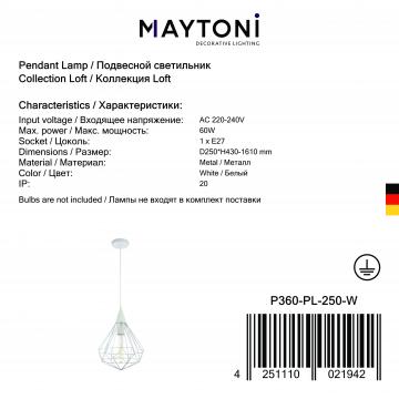 Подвесной светильник Maytoni Loft Calaf P360-PL-250-W (MOD360-01-W), 1xE27x60W, белый, металл - миниатюра 8