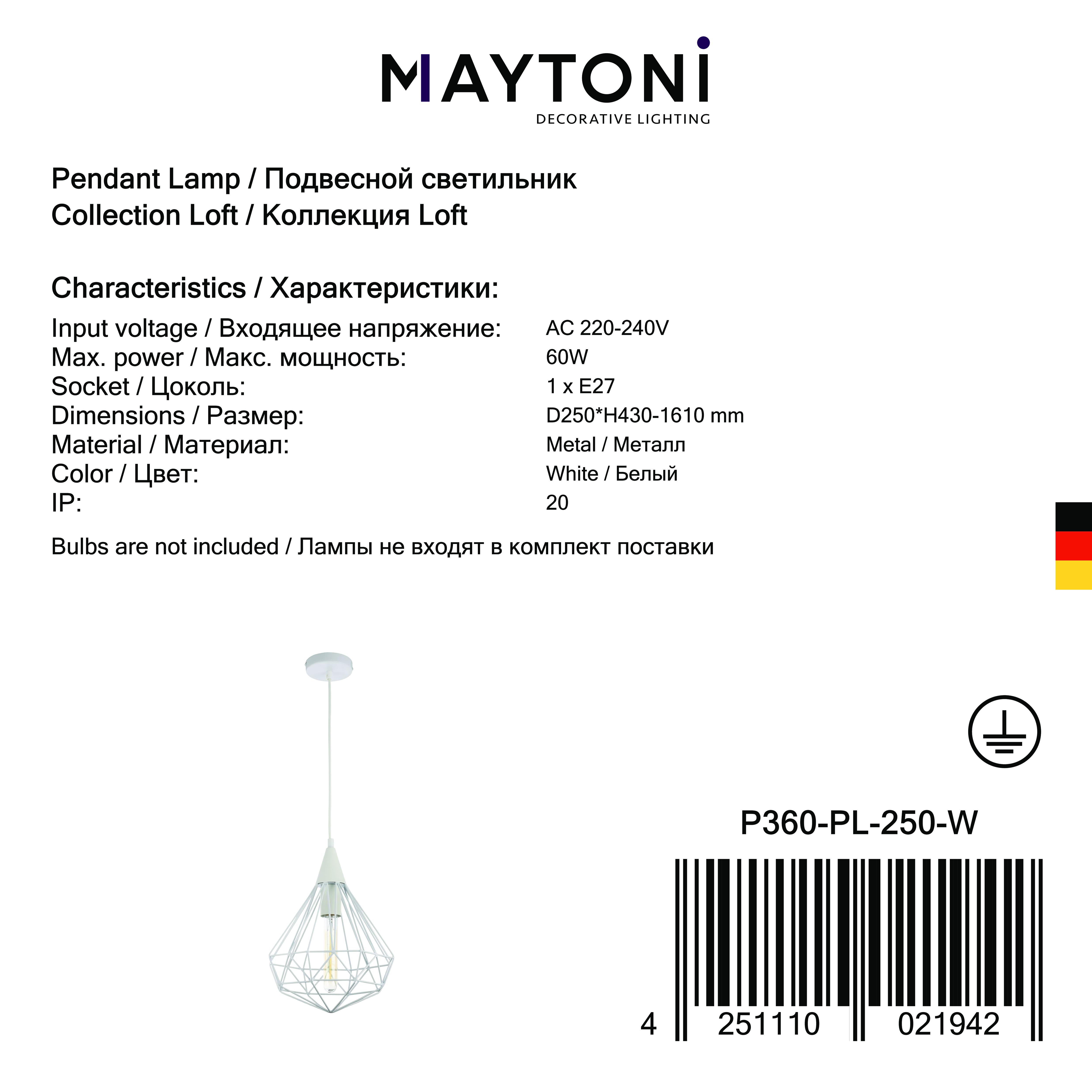 Подвесной светильник Maytoni Loft Calaf P360-PL-250-W (MOD360-01-W), 1xE27x60W, белый, металл - фото 8