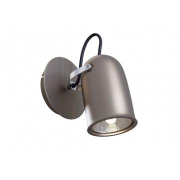 Потолочный светильник с регулировкой направления света Maytoni Alcor SP311-CW-01-N (eco311-01-n), 1xGU10x50W, никель, металл